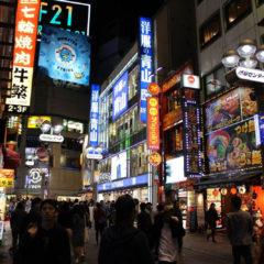Japan – Lifestyle – Shibuya Crossing at night